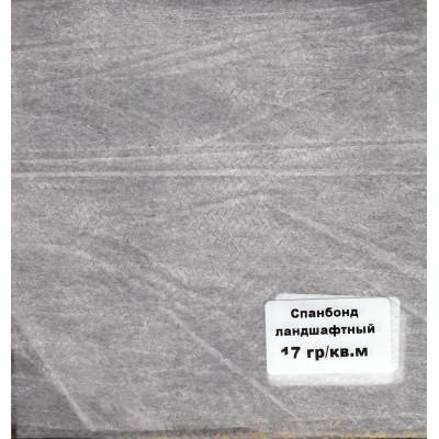 СПАНБОНД СЛ-17/210/10