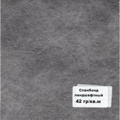 Спанбонд СЛ-42/320/10