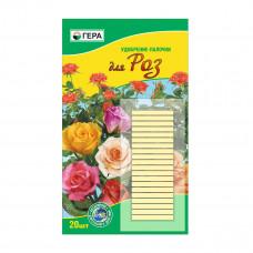 Палочки для роз (20 шт)