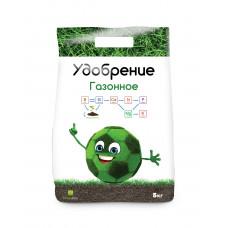 """Удобрение """"Газонное"""" (5кг)"""