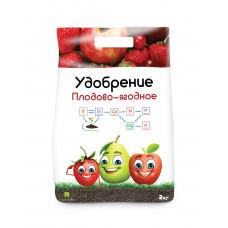 """Удобрение """"Плодово-ягодное"""" (2кг)"""
