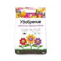 """Удобрение """"Цветочно-декоративное"""" (2кг)"""